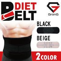 GronG コルセット 腰痛 男性用 女性用 ダイエット 体型カバー ベルト サポーター 骨盤ベルト
