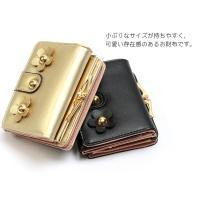 財布 レディース 二つ折り財布 がま口 女子 女の子 高校生 中学生