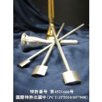 アンブシュア・トレーニング器具 材質:オールステンレス製 大きさ ・全長:118mm ・くわえる部分...