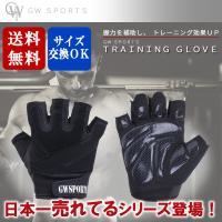 トレーニング グローブ 握力 筋トレ ウェイトリフティング トレーニング フィットネス 鍛える