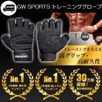トレーニンググローブ 筋トレ グローブ パワーグリップ  ベンチプレス 保護 メンズ トレーニング グローブ メッシュ リストラップ 付き