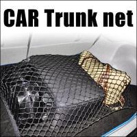 セダンのトランクや、ワンボックスのカーゴルームでの 荷物固定や天井収納などにご利用いただけます。  ...