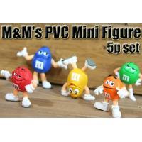 マーブルチョコレートで有名な M&M's キャラクターのPVC製ミニフィギュア5点セット。 ...