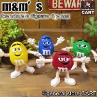 マーブルチョコレートで有名な M&M's キャラクターのベンダブルフィギュア4点セット。  ...