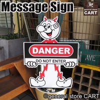 アメリカのドラマや映画で見かける 芝生のお庭等に刺して利用されているメッセージボード 簡単に抜き差し...