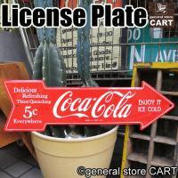 世界中で愛飲されてる「Coca-Cola-コカコーラ--」の エンボス加工が施された矢印型ダイカット...