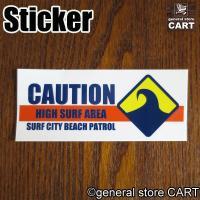 サーフトリップなデザインのビニルステッカー!! 海の香りが漂いそうな、ON THE BEACHシリー...