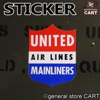 かっこいい〜カンパニー系カスタムSTICKER!! 世界最大の航空会社、UNITED AIR LIN...