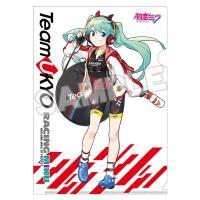 レーシングミク 2020Ver. クリアファイル Vol.3 TeamUKYO応援Ver. 初音ミク GTプロジェクト