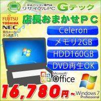 ■型番 FMV/LIFEBOOK/Dynabook/VersaPro/シリーズ ■OS Window...