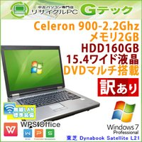 ■型番 Dynabook Satellite L21  ■OS Windows7 Professio...