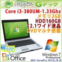 ■型番 VersaPro VK13L/B-B  ■OS Windows7 Professional ...