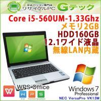 ■型番 VersaPro VK13M/B-B  ■OS Windows7 Professional ...