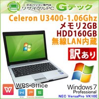 ■型番 VersaPro VY10E/BB-B  ■OS Windows7 Professional...