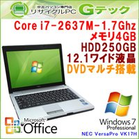 ■型番 VersaPro VK17H/B-D  ■OS Windows7 Professional ...