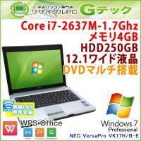 ■型番 VersaPro VK17H/BB-E  ■OS Windows7 Professional...