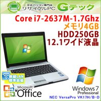 ■型番 VersaPro VK17H/B-E  ■OS Windows7 Professional ...