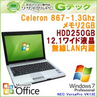 ■型番 VersaPro VK13E/B-E  ■OS Windows7 Professional ...