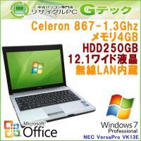 ■型番 VersaPro VK13E/B-E  ■OS Windows7 Professional ...