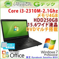 ■型番 Dynabook Satellite B551/C  ■OS Windows7 Profes...
