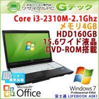 ■型番 LIFEBOOK A561/C (テンキー付きモデル) ■OS Windows7 Profe...