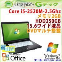 ■型番 LIFEBOOK A561/D  ■OS Windows7 Professional 64b...