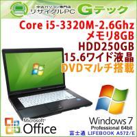 ■型番 LIFEBOOK A572/E  ■OS Windows7 Professional 64b...