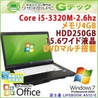 ■型番 LIFEBOOK A572/F  ■OS Windows7 Professional 64b...