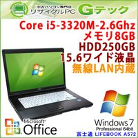 ■型番 LIFEBOOK A572/F  ■OS Windows7 Professional 64b...