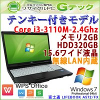 ■型番 LIFEBOOK A572/FX  ■OS Windows7 Professional 64...