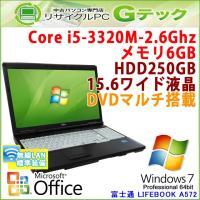 ■型番 LIFEBOOK A572/E(テンキー付きモデル) ■OS Windows7 Profes...