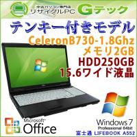 ■型番 LIFEBOOK A552/EX (テンキー付きモデル) ■OS Windows7 Prof...