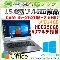 高解像度液晶を搭載したWindows10ノート。高性能なパソコンなので高解像度を活かした複数ウィンド...