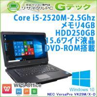 ■型番 VersaPro VK25M/X-D  ■OS Windows10 Home 64bit (...