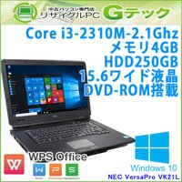 ■型番 VersaPro VK21L/X-C  ■OS Windows10 Home 64bit (...