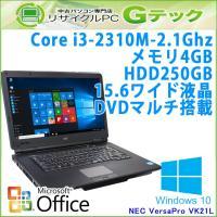 ■型番 VersaPro VK22L/X-D  ■OS Windows10 Home 32bit (...