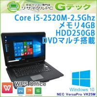 ■型番 VersaPro VK25M/X-C  ■OS Windows10 Home 64bit (...