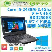 ■型番 VersaPro VK24T/X-D  ■OS Windows10 Home 64bit (...