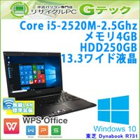 ■型番 Dynabook R731/C  ■OS Windows10 Home 64bit (MAR...
