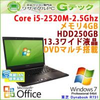 ■型番 Dynabook R731/B  ■OS Windows7 Professional 64b...