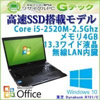 本体重量約1.5kgの軽量・薄型・ハイスペックノートパソコン。強力なCore i5プロセッサに加えて...