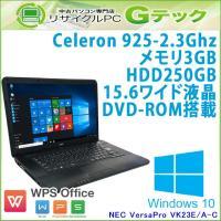 ■型番 VersaPro VK23E/A-C  ■OS Windows10 Home 32bit (...