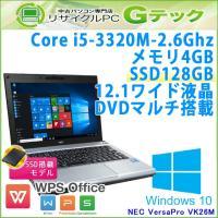 ■型番 VersaPro VK26M/B-F  ■OS Windows10 Home 64bit (...