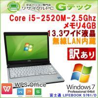 ■型番 LIFEBOOK S761/D  ■OS Windows7 Professional 64b...