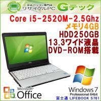 ■型番 LEFEBOOK S761/D  ■OS Windows7 Professional 64b...