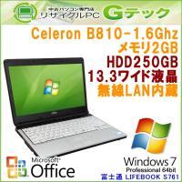 ■型番 LIFEBOOK S761/C  ■OS Windows7 Professional 64b...
