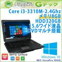 ■型番 VersaPro VK24L/X-E  ■OS Windows10 Home 64bit (...