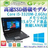 高性能Core i5プロセッサにSSDを搭載した高性能モデル。SSDのおかげでOS起動から普段使用ま...