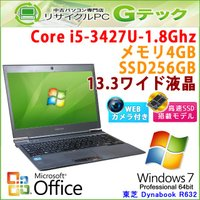 ■型番 Dynabook R632/F  ■OS Windows7 Professional 64b...
