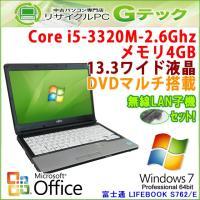■型番 LIFEBOOK S762/E  ■OS Windows7 Professional 64b...